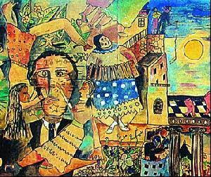 Detalhe painel Eu vi o mundo… Ele começava no Recife, exposto em 1931.